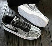 Мужские кроссовки Nike Air Force Flyknit Светло-серые, Материал: плотный нейлон (сетка не сквозная), Прошиты