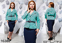 Элегантный женский костюм  пиджак+юбка размер 48-54