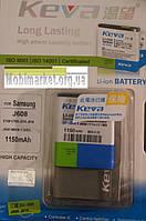Акумулятор SX-j608 для Samsung E748 / E768 / J210 / J618 / J600 / M608 / C3053 KEVA 1150mAh
