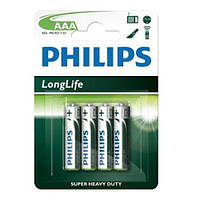 Батарейка PHILIPS AAA LongLife R03-L4B 4шт. бл