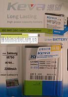 Акумулятор SX-i8750 для Samsung Galaxy Ativ S i8750  KEVA 2200mAh