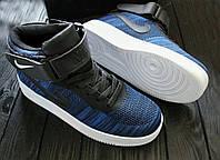 Мужские кроссовки Nike Air Force Flyknit Высокие Синие, Материал: плотный нейлон (сетка не сквозная), Прошиты