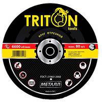 Круг отрезной по металлу TRITON 125-10