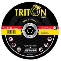 Круг отрезной по металлу TRITON 125-16