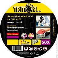 Круг шлифовальный TRITON 125-60