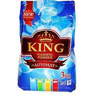 Порошок д/стирки KING automat 3 кг (8594010054945)
