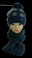 Шапка на флисе с бубоном и шарф для мальчика