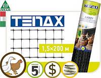 Сетка для вольеров AVIARY TENAX 1,5х200 м (ячейка 15х18мм)