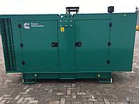 Аренда дизельного генератора Cummins C110D5 88 кВт.