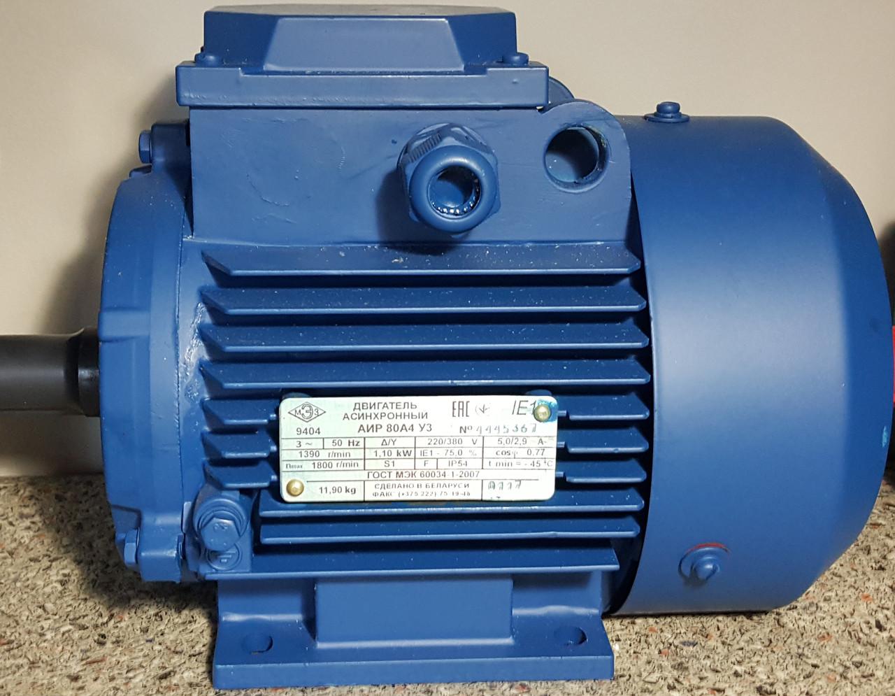 Электродвигатель трехфазный АИР80А6 (0,75кВт/1000об/мин) 380В, 220/380В