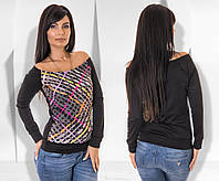 """Стильная женская кофта """" Цветная плетенка """" Dress Code"""