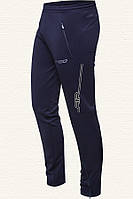 Мужские спортивные штаны брюки зауженные модные
