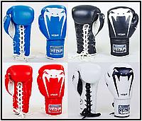 Перчатки боксерские кожаные на шнуровке VENUM GIANT (р-р 10-14oz)