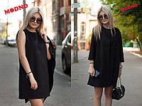 Костюм модный замшевый короткое платье и кардиган разные цвета SMm1735
