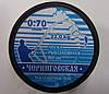 Леска Черниговская 0.70 флуо 100м