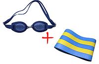Колобашка для плавания Dolvor + Очки для плавания Volna