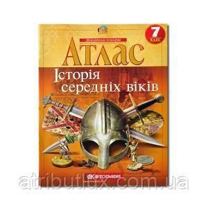Атлас з історії середніх віків для 7 класу