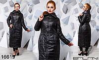 Женское зимнее пальто на синтепоне 200  размер 48-50, 50-52