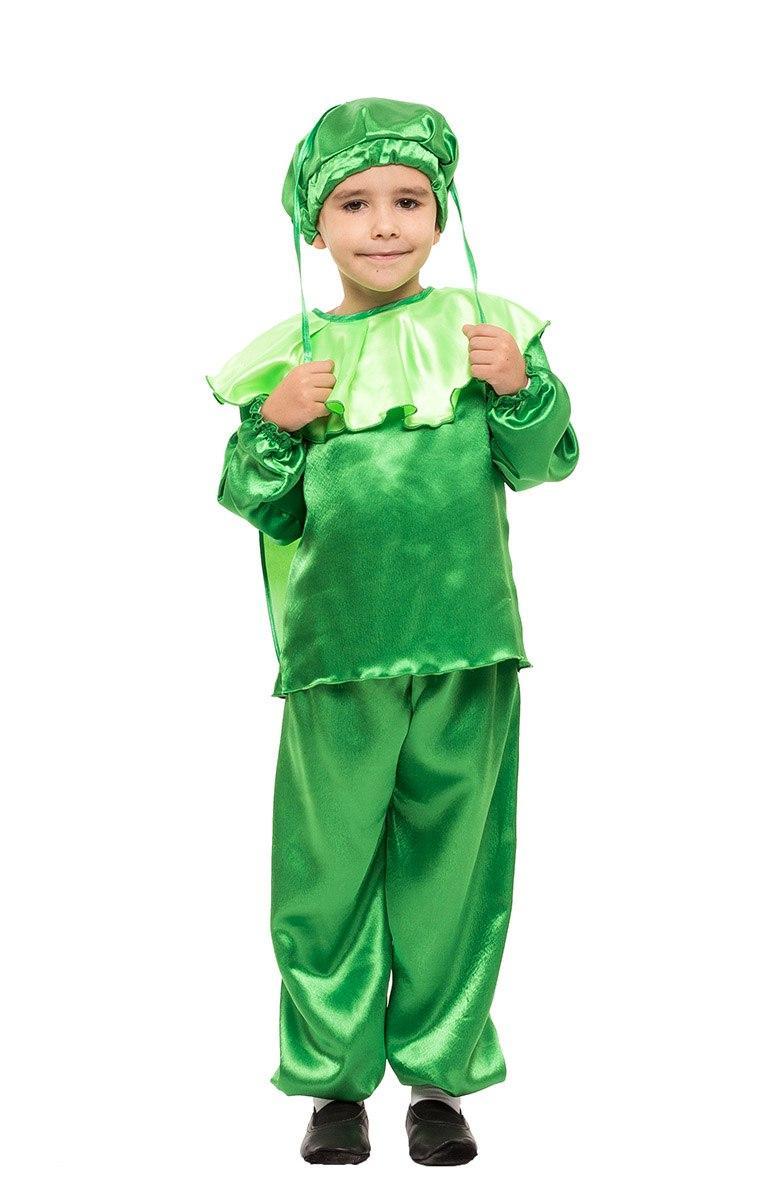 """Детский карнавальный костюм """"Кузнечик"""" для мальчика"""