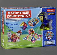 """Конструктор на магнитах для детей.Конструктор магнитный """"Щенячий патруль"""" на 23 детали."""