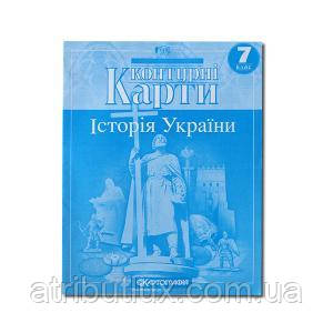 Контурные карты по истории Украины для 7 класса