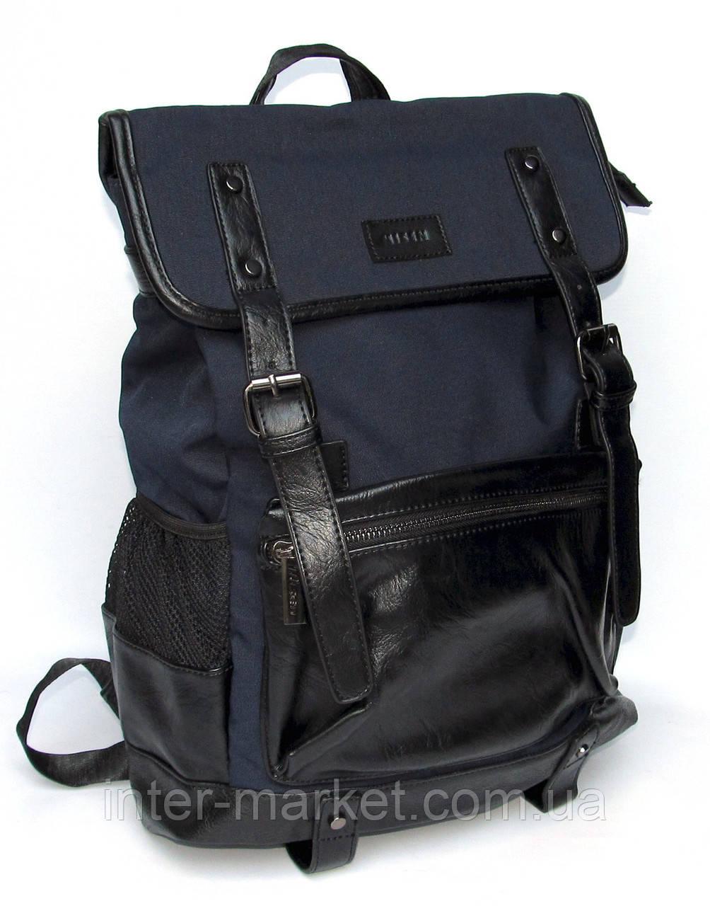 Купить рюкзак на каждый день в интернет магазине рюкзак миннесота