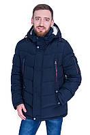 Мужская теплая куртка на зиму Black wolf 9024. Цвет темно - синий