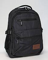 Качественный рюкзак с отделением для ноутбука Leadhake