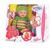 Пупс кукла Baby Born Бейби Борн BB 8001-H (Зима)