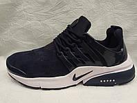 Кроссовки женские Nike Air Presto синие замш