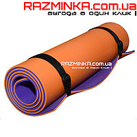 Каремат Турист Профи 8 мм (фиолетово-оранжевый)