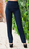 Темно синие брюки с высокой посадкой