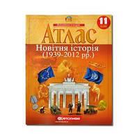 Атлас по истории для 11 класса