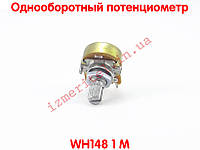 Потенциометр WH148 1 М, фото 1