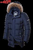 "Куртка мужская зимняя Braggart ""Dress Code"" (тёмно-синяя)"