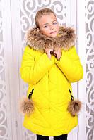 Зимняя красивая куртка для девочки Велия желтая