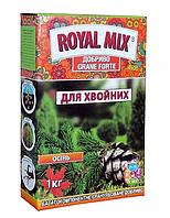 """Универсальное удобрение Royal Mix GRANE FORTE CLASSIC """"Для хвойных"""" (осень), 1 кг"""