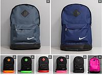 Стильный рюкзак NIKE , фото 1
