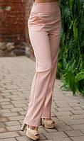 Персиковые брюки с высокой посадкой и карманами