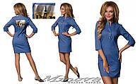 Стильное платье из стрейч-джинса Minova (42,44,46,48)