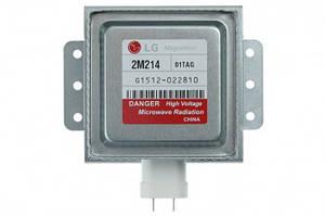 Магнетрон для СВЧ печи LG 2M214-01TAG