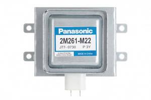 Магнетрон для СВЧ печи Panasonic 2M261-M22