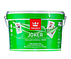 Краска Тиккурила Джокер Tikkurila Joker 9 л