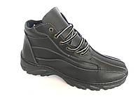 Ботинки спортивный на шнурках мужские черный Comfort  Т-22