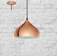 Подвесной светильник Eglo Hapton 49449