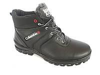 Ботинки спортивный мужские черный  на шнурке Cardinal Б-1
