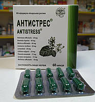 Антистресс 60 капсул