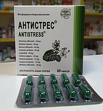 Антистресс 30 капсул