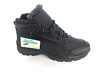 Ботинки спортивный мужские черный  на шнурке PERFECT Б-12