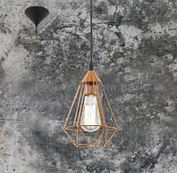 Подвесной светильник Eglo Tarbes 94193